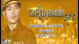 Pich Thana Ft Khemarak Serey Mun - Khmer New Song , Best Collection 2015