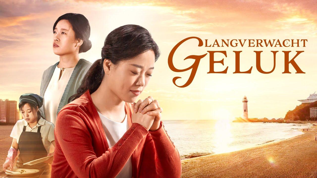 Nederlandse film 'Langverwacht geluk' Kan geld ons geluk brengen?