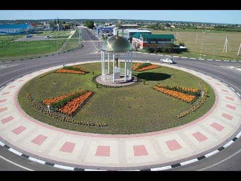 Ракитное Белгородская область