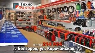 видео Купить газовый котёл Серпухов