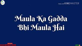 ALi Maula ALi Maula ALi Maula Muharram special   Full Screen Whatsapp Status   New moharram status  
