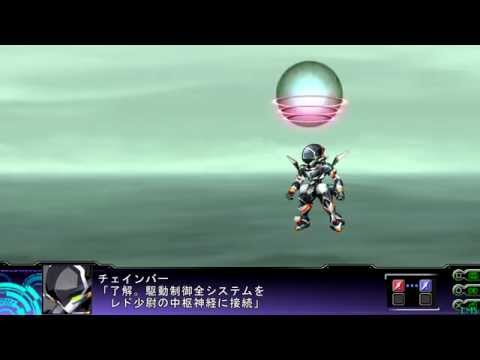 3rd Super Robot Wars Z Tengoku-hen - Chamber (English subs) 天獄篇 チェインバー