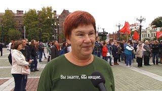 'Мы нищие, мы просто существуем' – учитель из Хабаровска о зарплате, пропаганде и пенсионной реформе