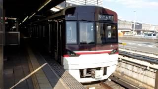 北大阪急行電鉄9000形3次車 新大阪発車!