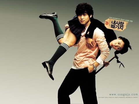 100 Days With Mr  Arrogant (내 사랑 싸가지) Sub Español