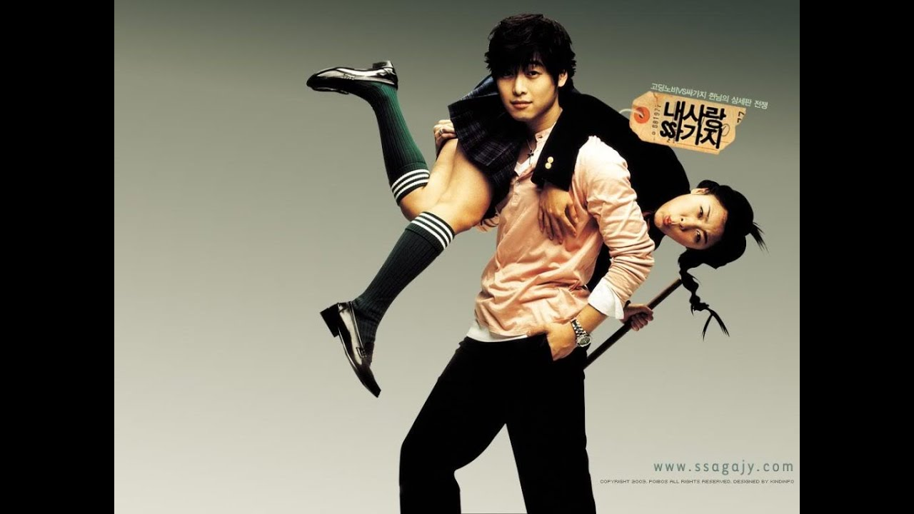 Ver 100 Days With Mr  Arrogant (내 사랑 싸가지) Sub Español en Español