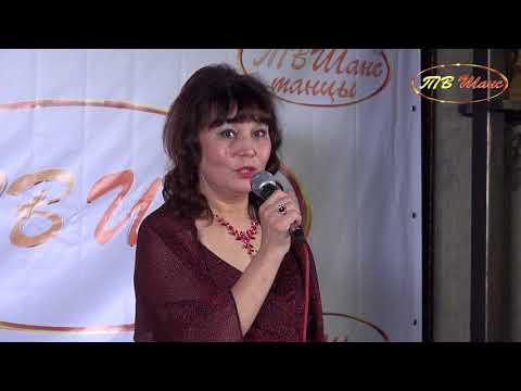 Светлана Фёдорова   «Провожаю тебя»