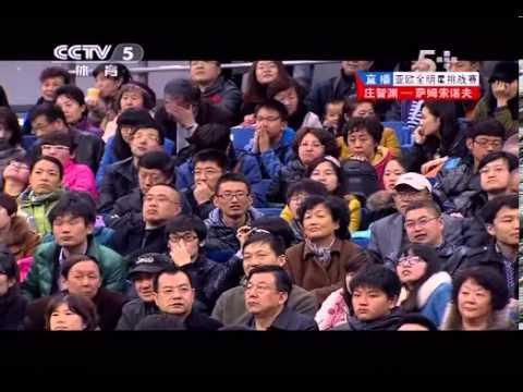 2013 Euro-Asia (D2/M3): CHUANG Chih-Yuan - SAMSONOV Vladimir [Full Match/Chinese]
