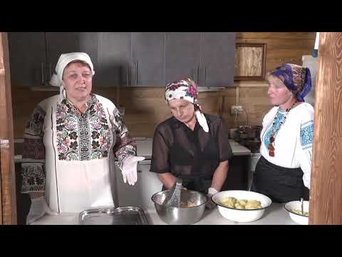 Мандри. Рецепти рідного краю. Старий Мізунь