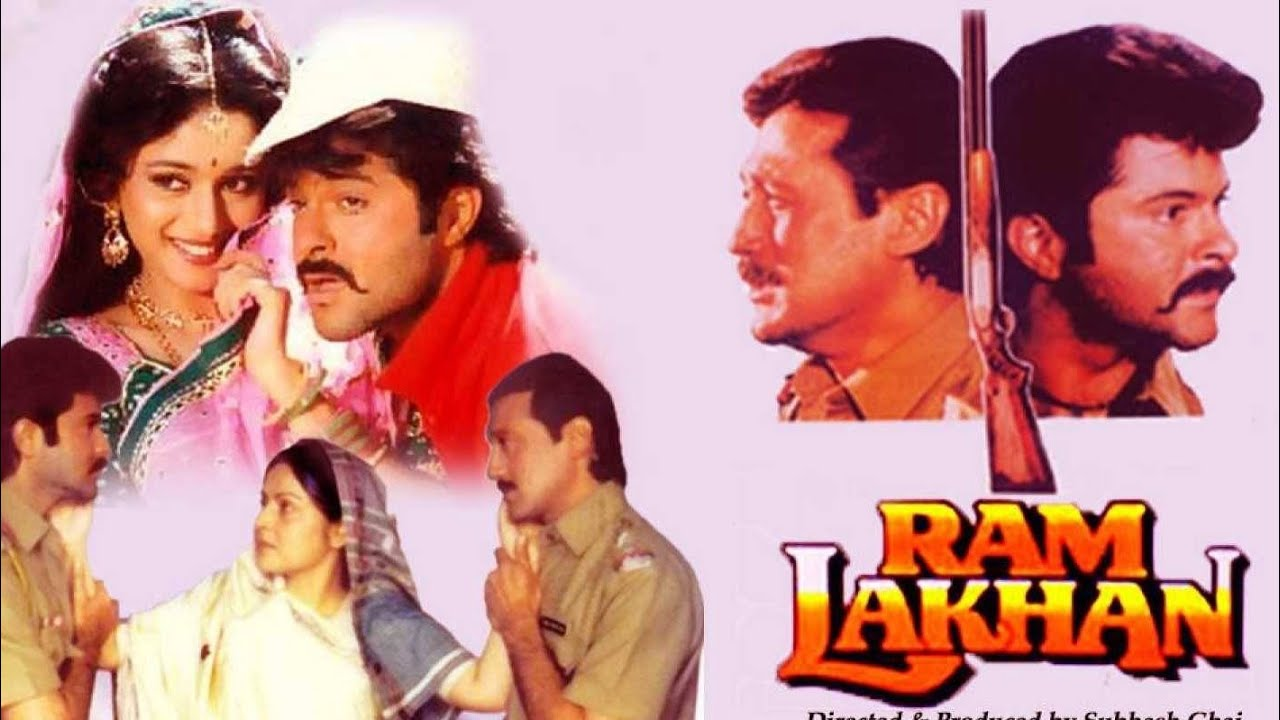 Download Ram Lakhan (1989) full movie best facts | Anil Kapoor | Jackie Shroff | Madhuri Dixit |