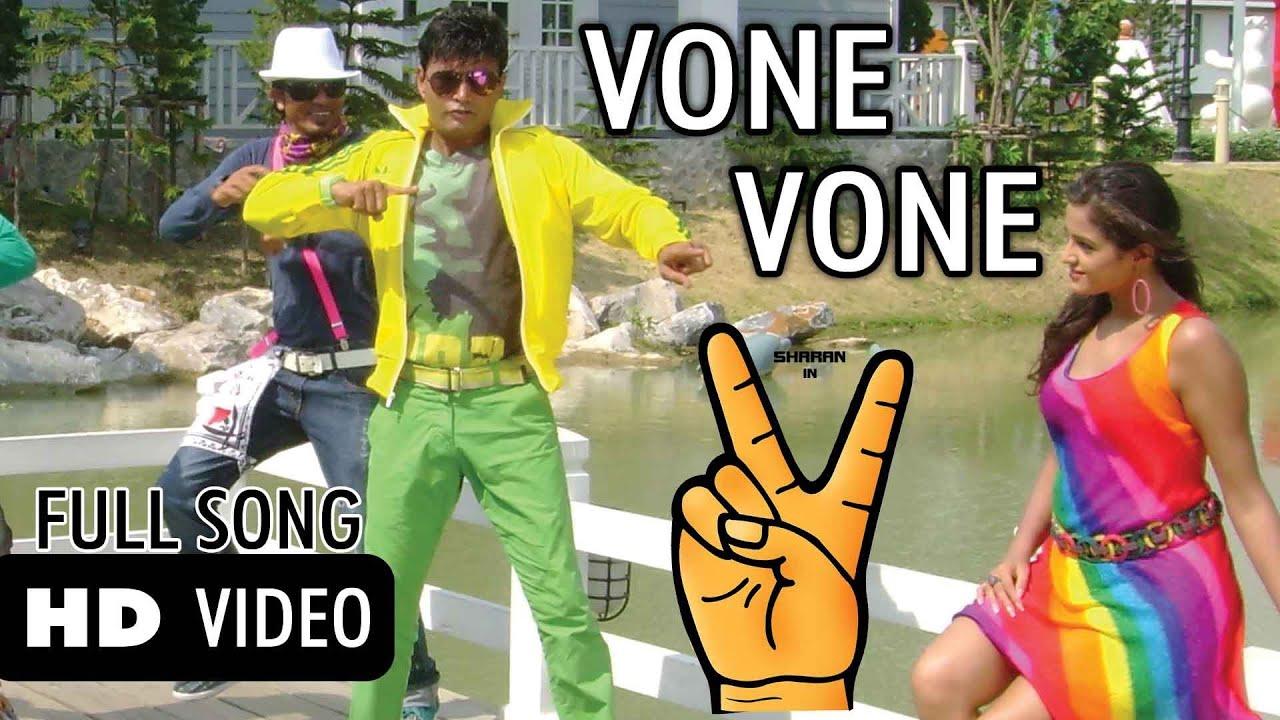 Victory | Vone Vone | HD Video Song | Sharan G K | Asmitha Sood | Arjun  Janya | Nandakishora