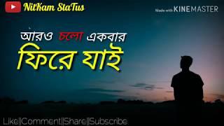 Aro ekbar cholo fire jai WhatsApp StatusBy Rupam IslamFossils2019