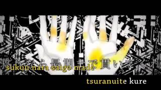 Video 【Karaoke】 Allegra 《on vocal》 UtsuP / Rin download MP3, 3GP, MP4, WEBM, AVI, FLV Juni 2018