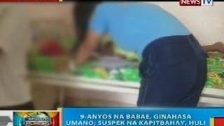 BP: 9-anyos na babae sa Bicol, ginahasa umano