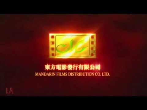 Mandarin Films Distribution