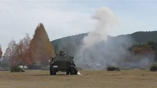 G181118D 福知山駐屯地 創立記念行事 訓練展示 ②