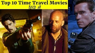 Top 10 Time Travel Movies (Hindi)