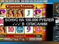 [Ищи Бонус В Описании ✦ ]  Вулкан Игровые Автоматы Москва ✥ Казино Вулкан 777 Москва. Выиграть В