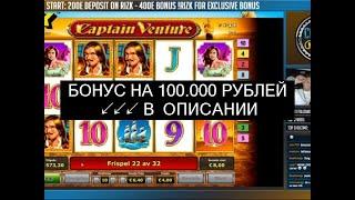 [Ищи Бонус В Описании ] Вулкан Игровые Автоматы Москва Казино Вулкан 777 Москва. Выиграть В
