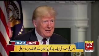 News Headlines | 10:00 PM | 18 Nov 2018 | 92NewsHDUK