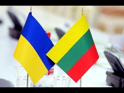 Как правильно ехать с Литвы в Украину!!!