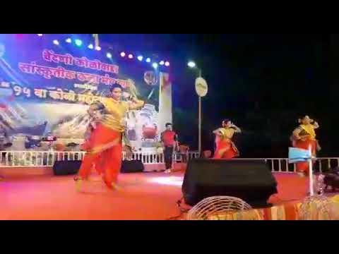 Ruperi Valu Soneri Lata | Me Mumbaicha Hay Koli Dance Group | Koligeete | Koli Mahotsav 2017