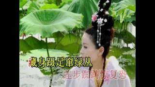 Download lagu 粵曲一琴緣叙一喵喵一子喉伴唱