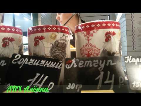 ТЦ АУРА г. Ярославль 11.04.2017 В городе по делам. /Время обеда. /ТЦ АУРА