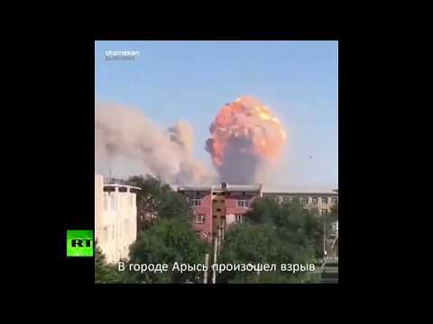 Moment Ammo Depot Blows Up At Kazakhstan Military Base