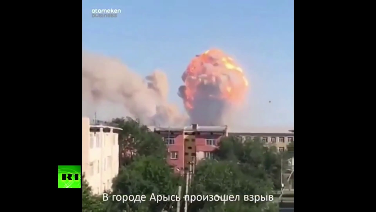 Moment ammo depot blows up at Kazakhstan military base