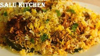 How to make Easy Mutton Biriyani