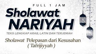 Sholawat Nariyah - Tafrijiyyah (Lirik dan Artinya) 1 Jam - Allahumma Sholli Sholatan    El Ghoniy
