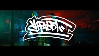 Ero JWP x Głowa PMM ft. DJ Falcon1 - Przyszliśmy wyjaśnić (prod. Remazz)
