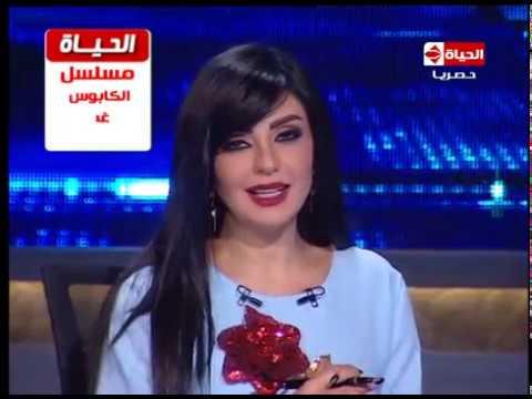 100 سؤال - احمد ادم فى حلقة جريئة مع راغدة شلهوب وماذا قال عن عمرو واكد وثورة يناير ؟!