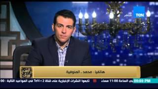 البيت بيتك - لقاء الاعلامى رامى رضوان مع العاملين بقطاع مترو الانفاق والاستفتاء على زيادة التذاكر
