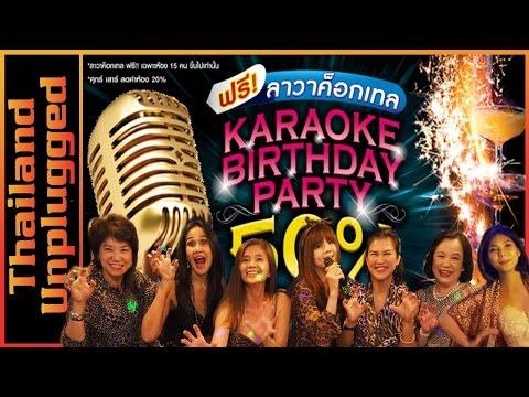 Karaoke Bangkok Style with Meaw and her girlfriends คาราโอเกะสไตล์กรุงเทพมหานคร, Vlog 073