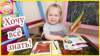 Методика обучения и развития маленьких детей  Занятия с детьми с года