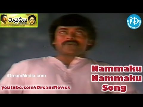 Nammaku Nammaku Song - Rudraveena Movie Songs - Chiranjeevi - Shobhana - Illayaraja