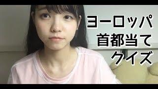 髙橋 彩音 (AKB48 チーム8)