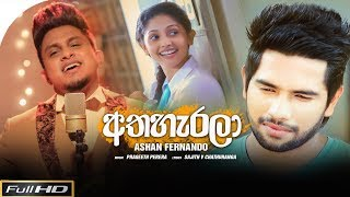athaharala---ashan-fernando-new-song-sinhala-new-song-2019