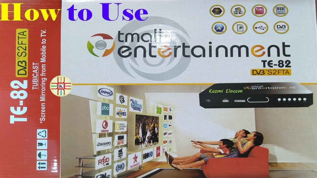 New Receiver Tmall Entertainment TE-82 & TE-83 Features and Functions  Detail in Urdu