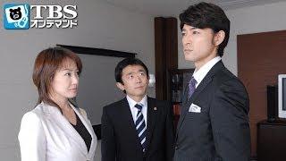 ベテラン弁護士・一之瀬凛子(高島礼子)と、新米弁護士・梅木公平(えなりか...