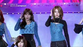 【TVPP】T-ara - No.9, 티아라 - 넘버나인 @ UN World Peace Festival Live