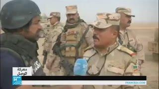 الفريق الركن رياض جلال قائد القوات البرية يتحدث عن تطويق الموصل