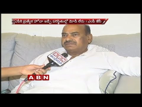 Pawan Kalyan Alliance With BJP And YS Jagan, Says TDP MP JC Diwakar Reddy  ABN Telugu