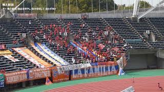 2018.4.1 ロアッソ熊本vsアルビレックス新潟(えがおS) アルビレックス...