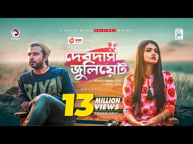 Devdas Juliet | দেবদাস জুলিয়েট | Eid Natok 2020 | Afran Nisho | Tasnia Farin | Bangla New Natok