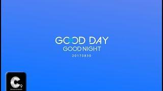 [GOODDAY(굿데이)] GOOD NIGHT - Fly away (SPOILER)
