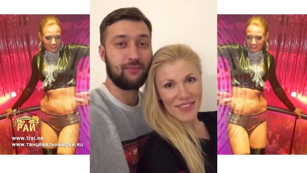 тамерлан и алена 2016 фото