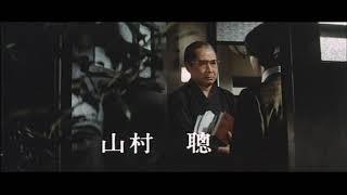 Directed by Yasuzo Masumura (増村保造) and starring Masaomi Kondo (...